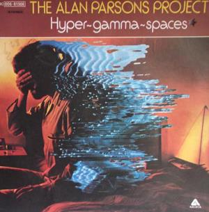 The Alan Parsons Project - Hyper-gamma-spaces CD (album) cover