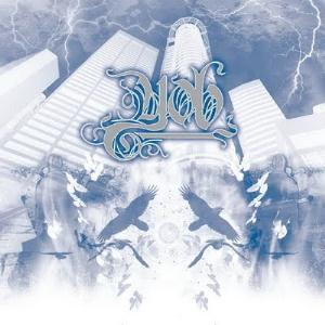 Yob - The Unreal Never Lived CD (album) cover