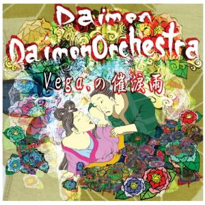 Daimon Orchestra - Vega CD (album) cover