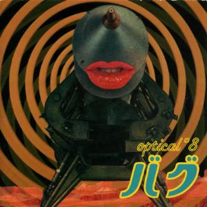 Optical*8 - Bug CD (album) cover