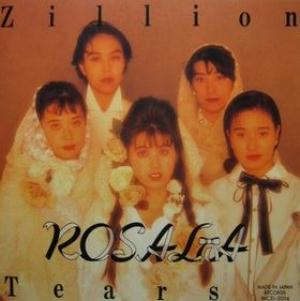 Rosalia - Zillion Tears CD (album) cover