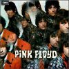 Pink Floyd - The Piper At The Gates Of Dawn CD (album) cover