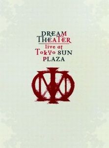 Dream Theater - Live At Tokyo Sun Plaza DVD (album) cover