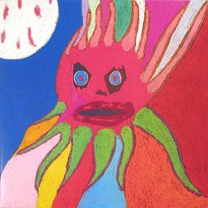 Current 93 - I Have A Special Plan For This World CD (album) cover