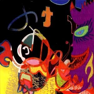 Current 93 - Bright Yellow Moon W/ Nurse With Wound CD (album) cover