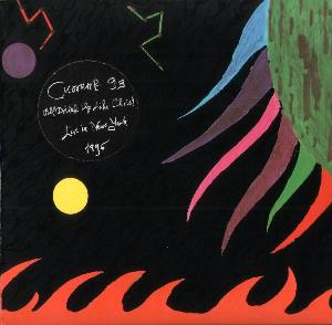 Current 93 - All Dolled Up Like Christ CD (album) cover