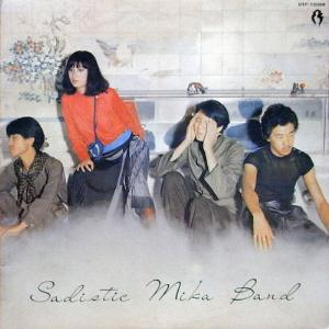 Sadistic Mika Band - Hot! Menu CD (album) cover