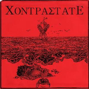 Contrastate - English Embers CD (album) cover