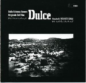 Sun City Girls - Dulce CD (album) cover