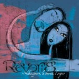 Reverie - Shakespeare, La Donna, Il Sogno CD (album) cover