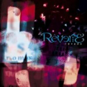 Reverie - Revado CD (album) cover