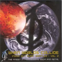 Various Artists - When Worlds Collide : Inside Out Music Sampler - Vol. 2 CD (album) cover