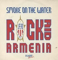 Various Artists - Rock Aid Armenia : Smoke On The Water CD (album) cover