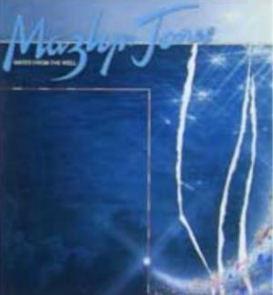 NIGEL MAZLYN JONES - Water From The Well CD album cover