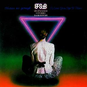 Fsb - I Love You Up To Here CD (album) cover