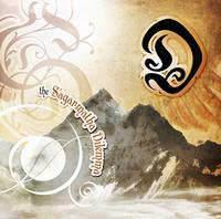 The D Project - The Sagarmatha Dilemma CD (album) cover