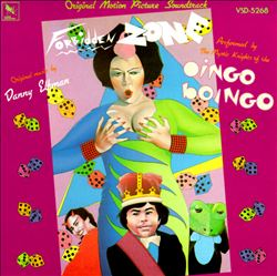 Danny Elfman - Forbidden Zone (with The Mystic Knights Of The Oingo) CD (album) cover