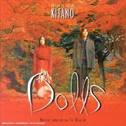 JOE HISAISHI - Dolls CD album cover