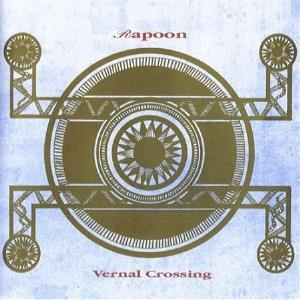 Rapoon - Vernal Crossing CD (album) cover