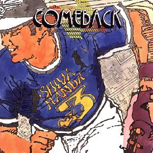 Shivananda - Comeback CD (album) cover
