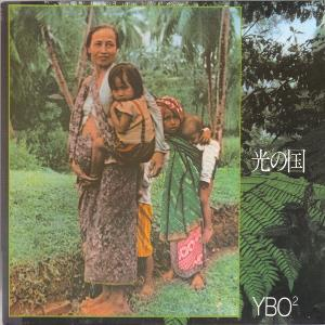 Ybo² - Light Of The Country CD (album) cover