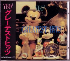 Ybo² - Greatest Hits Vol. 1 CD (album) cover