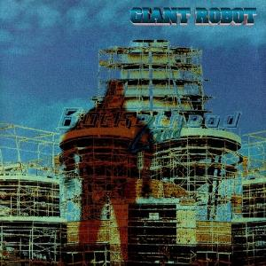 Buckethead - Giant Robot CD (album) cover